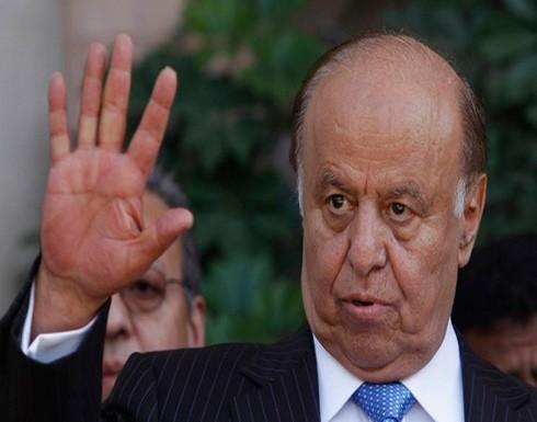 الرئيس اليمني يقيل محافظ عدن ويجري تعديلات على أربع وزارات