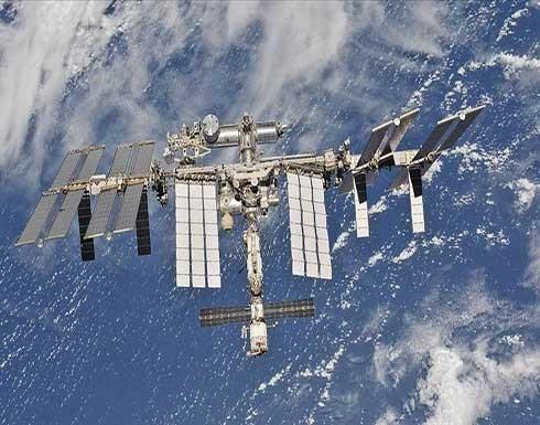 روسيا: سننسحب من محطة الفضاء الدولية في 2025