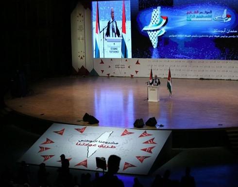 إعلاميون فلسطينيون : يجب خلق كيان فلسطيني فاعل يمثل الخارج