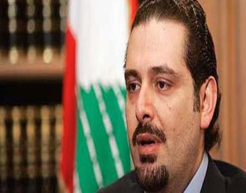 سعد الحريرى يستعرض مع رئيس وزراء كردستان العراق المستجدات فى لبنان والمنطقة