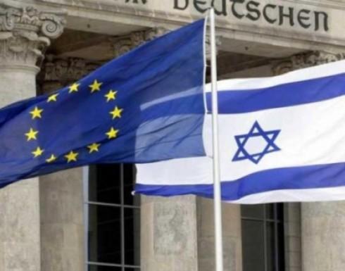 وفد برلماني أوروبي يدين منع إسرائيل دخوله إلى غزة
