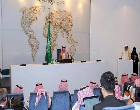 تشديد سعودي على مسؤولية المجتمع الدولي لردع إيران