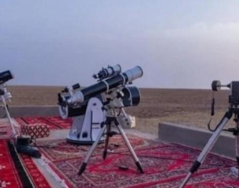 السعودية : تعذر رؤية هلال شوال في مرصد تمير.. والخميس أول أيام عيد الفطر