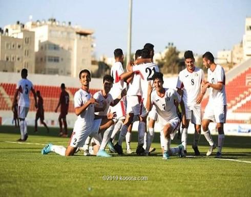 بالفيديو : منتخب الأردن أول المتأهلين في غرب آسيا للشباب