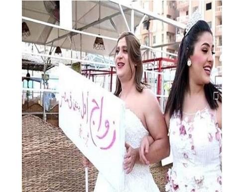 """أول زواج""""مثلي"""" لفتاتين داخل مصر يثير ضجة"""