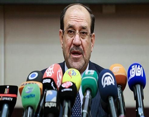 مكتب المالكي: إعلان أكبر كتلة في البرلمان العراقي الإثنين