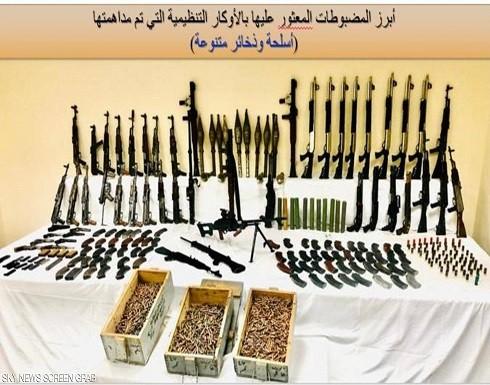 """بالصور : مصر تعلن القبض على عناصر مسلحة من """"حسم"""""""