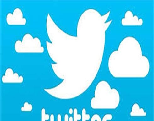 """الآلاف من بلد عربي يهجرون """"تويتر"""" بسبب منصة """"بارلر"""".. تعرفوا اليها"""
