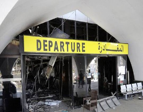 اندلاع حريق هائل في مطار مدينة مصراتة بليبيا