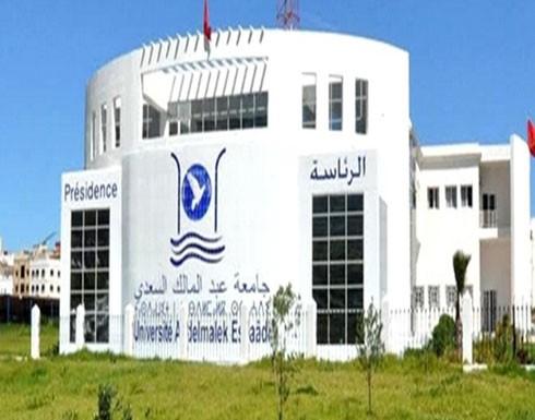 بالصور :اتهام أستاذ جامعي بالمغرب بابتزاز طالباته جنسيا