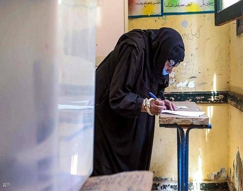 مصر : لا مخالفات في اليوم الثاني لانتخابات مجلس النواب