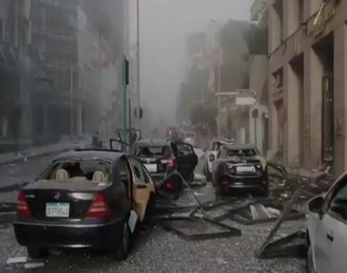مصادر أمنية وطبية: مقتل 10 على الأقل في انفجار بيروت .. بالفيديو