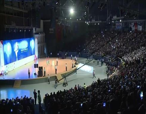 انطلاق أول مؤتمر لفلسطينيي الخارج بإسطنبول