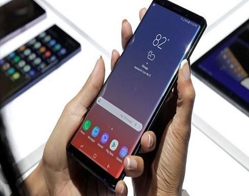"""بالفيديو :  اختبار بطارية """"غالاكسي نوت 9"""" أمام أقوى الهواتف الذكية"""