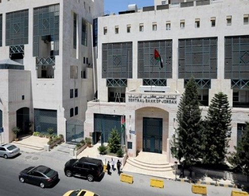 بين حكومة متفائلة وشعب متشائم.. أي وضعية للاقتصاد الأردني؟