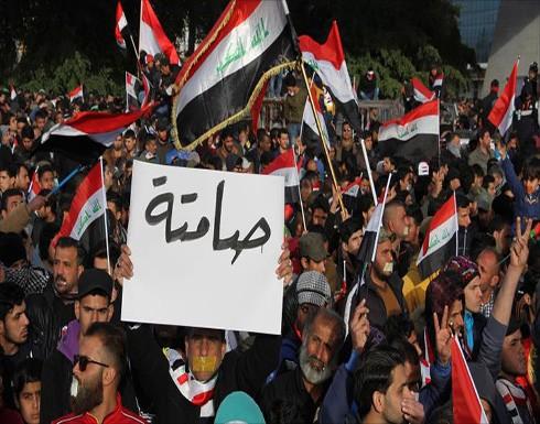مظاهرات صامتة ببغداد استنكارا لمقتل متظاهرين