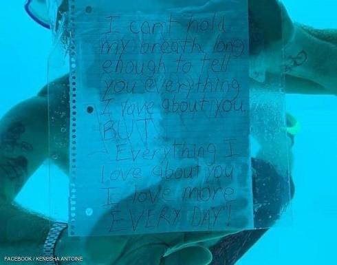 """عرض عليها الزواج تحت الماء فـ""""مات"""" غرقا"""