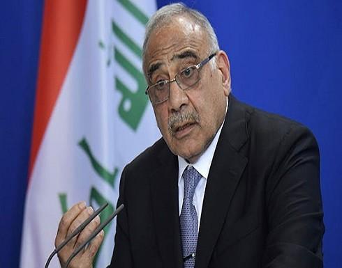 عبد المهدي: القوات الأجنبية انسحبت من 6 قواعد عسكرية