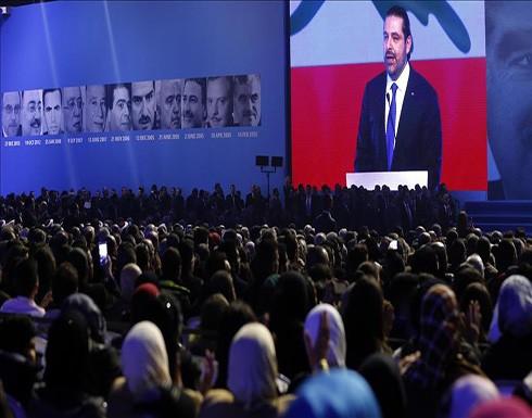 الحريري في ذكرى اغتيال والده: لا مساومة على الثوابت