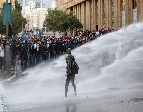 بالفيديو : مواجهات بين المحتجين وقوات الأمن اللبناني بمحيط البرلمان