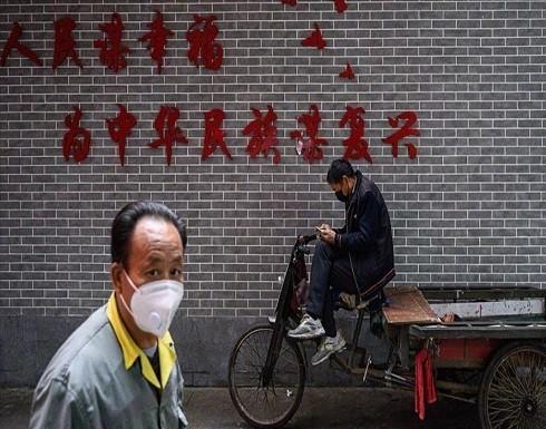 """الصين: ارتفاع عدد وفيات """"كورونا"""" إلى 2746 حالة"""