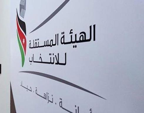 النتائج الرسمية النهائية للإنتخابات ( أسماء )