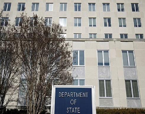 """واشنطن تحث بغداد على مساءلة المسؤولين عن """"العُنف"""" ضد المتظاهرين"""