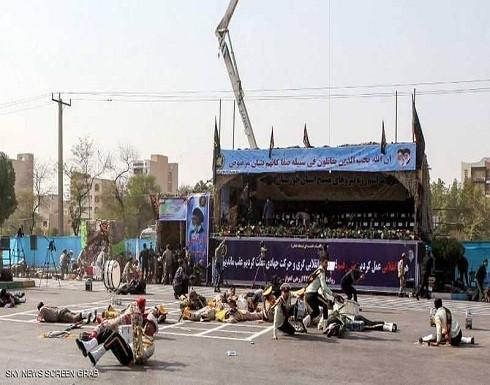 عملية الأحواز.. بداية مواجهة مفتوحة مع النظام الإيراني
