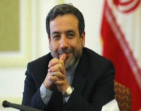 إيران: لا نريد أسلحة نووية ولا يوجد بند لإنهاء الاتفاق النووي