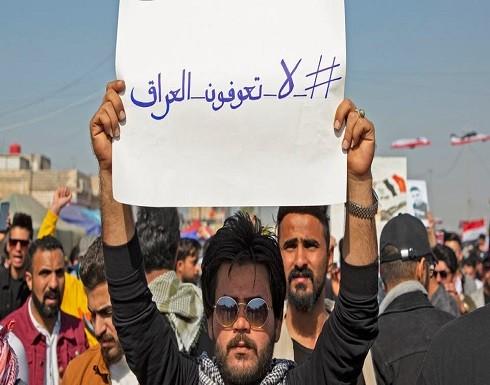 تأجيل الثقة بحكومة علاوي.. والبصرة تحيي ساحات الاحتجاج