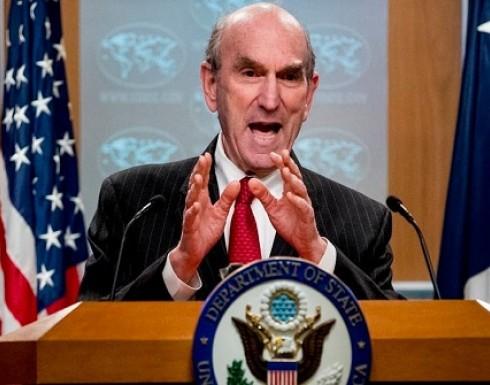 واشنطن: حزمة عقوبات مقبلة ضد إيران والضغط مستمر
