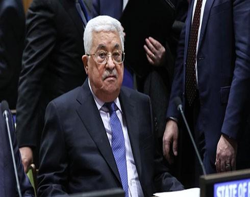 الخارجية الفلسطينية: كل صفقة لا تبنى على حل الدولتين مصيرها الفشل