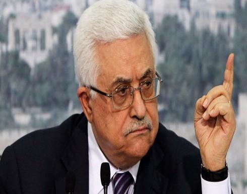 """""""عباس يدعو """"ترامب"""" إلى عدم نقل السفارة الأمريكية إلى القدس"""