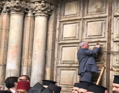 كنيسة القيامة تغلق ابوابها احتجاجاً على الممارسات الاسرائيلية