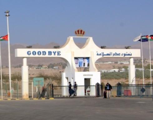 سفارة اسرائيل في الأردن تنشط للإفراج عن عربي اسرائيلي اعتقل على المعبر