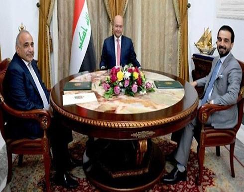 العراق.. الرئاسات الثلاث ترفض محاولة جر البلاد للحرب بالوكالة
