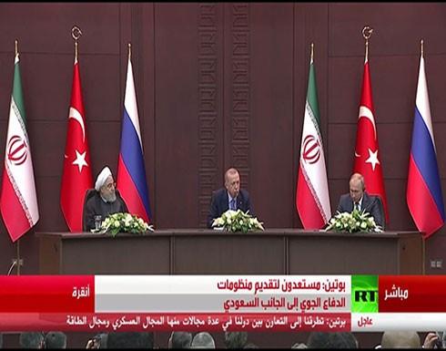 بالفيديو ..بوتين: روسيا ستواصل دعم الجيش السوري في محاربة الإرهاب