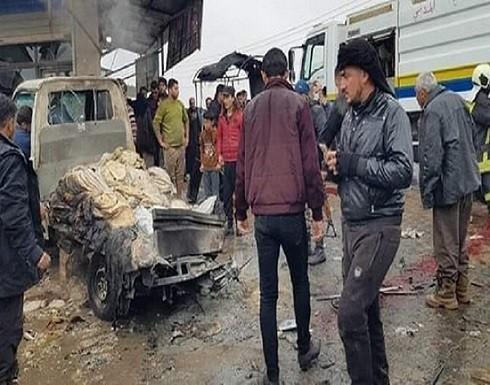 تفجير سيارة شمالي سوريا يودي بحياة مدني وإصابة 6