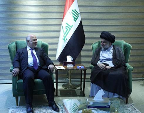 العراق.. ترقب إعلان تشكيل الكتلة الأكبر
