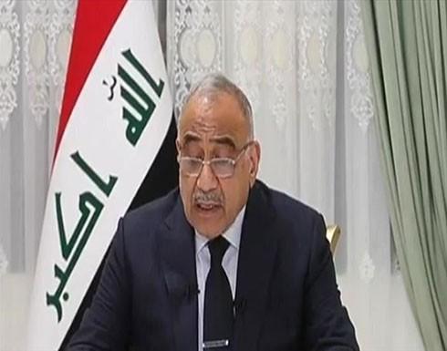 العراق.. شيوخ قبائل بالجنوب يرفضون لقاء عبد المهدي
