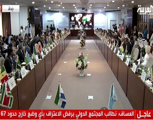 التعاون الإسلامي: تصريحات نتنياهو خطيرة وعدوانية