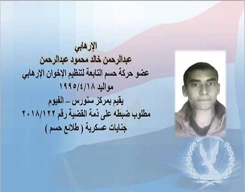 بالصور : مصر.. الداخلية تكشف هوية منفذ تفجير معهد الأورام