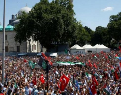 إسرائيل تغلق سفارتها بأنقرة على خلفية أحداث القدس