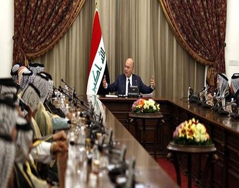"""الرئيس العراقي يعلن عن مؤتمر وطني لـ""""إعادة النظر بالدستور وفقراته"""""""