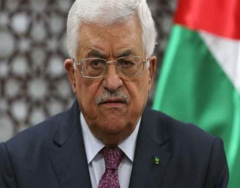 عباس: لن نقبل دورا أميركيا بعملية السلام بعد اليوم