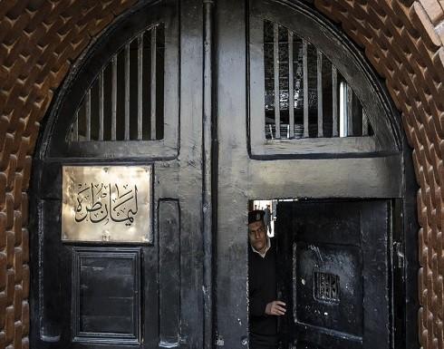 مصر: وفاة معتقل في سجن الفيوم نتيجة الإهمال الطبي