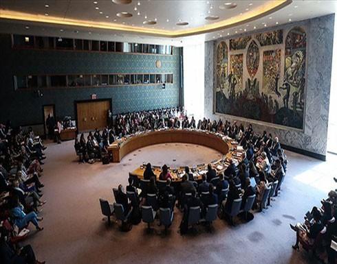 """""""فيتو"""" صيني- روسي يعرقل مشروعا ثلاثيا بمجلس الأمن حول إدلب"""
