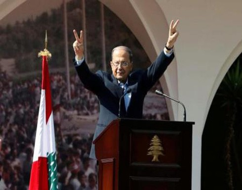 عون: أي تهديدات إسرائيلية للسيادة اللبنانية ستجد الرد المناسب