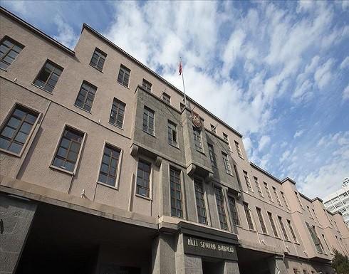 """الدفاع التركية: تدمير 41 لغما ومتفجرات في منطقة """"نبع السلام"""""""