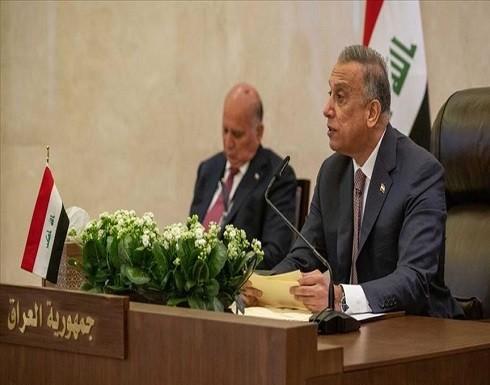 """""""مجزرة صلاح الدين"""".. الكاظمي يحيل مسؤولين أمنيين للتحقيق"""